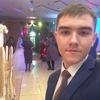 Александр, 18, г.Астана