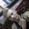 Дима, 18, г.Кинешма