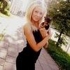 Николь, 23, г.Ужгород