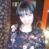 Татьяна, 33, г.Славянка