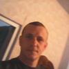 виктор, 35, г.Очаков