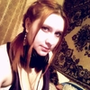 Елена Белая, 23, г.Мамонтово