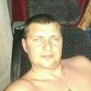 Сергей, 40, г.Колпино