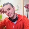 Вовчик, 26, г.Нетешин