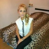 Алиса Шокун, 28, г.Хильден