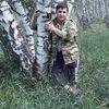 Артём, 30, г.Вологда