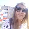 Екатерина, 31, г.Советская Гавань