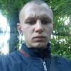 Алексей, 25, г.Бахмут