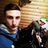 Ваня, 18, г.Черновцы