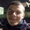 Димас, 24, г.Губкин