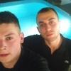 Влад, 22, г.Тирасполь