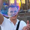 Andrew, 37, г.Новочеркасск