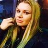 Nastya, 26, г.Амман
