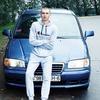 Алексей, 22, г.Горки