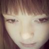 Татьяна, 22, г.Тотьма