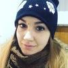 Катюшка, 24, г.Луцк