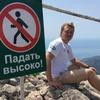 Дмитрий, 32, г.Ростов-на-Дону