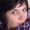 Zoia, 40, г.Леово