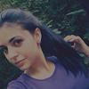 Ирина, 19, г.Ереван