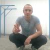 Дима, 27, г.Кропивницкий (Кировоград)