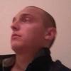 Juran, 33, г.Франкфурт-на-Майне