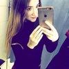 Элина, 21, г.Бавлы
