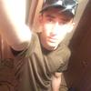 Дмитрий, 21, г.Чернигов