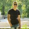 Андрей, 24, г.Кишинёв