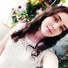 Алёна, 16, г.Дергачи