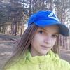 Анастасия, 16, г.Касимов