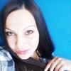 Виктория, 32, г.Караганда