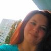 Liza, 41, г.Будапешт