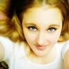 Валентина, 21, г.Симферополь