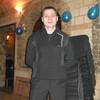 Дмитрий, 34, г.Богородицк