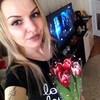 Екатерина, 26, г.Сургут