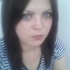 Екатерина, 25, г.Кзыл-Орда