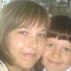 Елена, 25, г.Полысаево