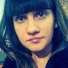 ирина, 21, г.Омск