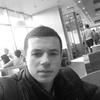 Алексей, 20, г.Прилуки