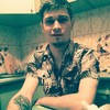 Виктор, 21, г.Горловка