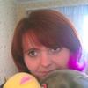 Елена, 31, г.Новоалександровск