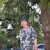 Лидия, 79, г.Ровеньки