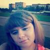 Аделина, 19, г.Уфа