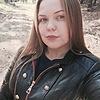 Ирина, 18, г.Набережные Челны