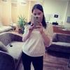 Кристина, 29, г.Ноябрьск