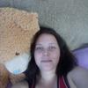 Анна, 26, г.Петропавловск-Камчатский