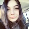 Амели, 21, г.Москва
