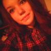 Татьяна, 17, г.Белая Калитва
