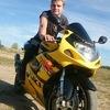 Денис, 26, г.Заволжье