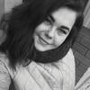 Кристина, 19, г.Советск (Кировская обл.)
